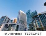 kita district in osaka   japan. ...   Shutterstock . vector #512413417