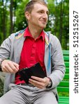 young man with telephone in the ... | Shutterstock . vector #512515267