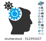 head cogs rotation icon with... | Shutterstock . vector #512593327