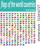 set flags of the world... | Shutterstock .eps vector #512616727