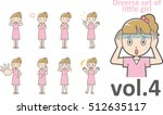 diverse set of little girl  ... | Shutterstock .eps vector #512635117