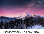 dairy star trek in the winter... | Shutterstock . vector #512692057