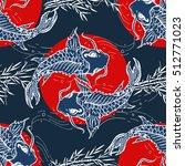 carps seamless pattern  hand... | Shutterstock .eps vector #512771023