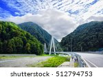 cable stayed bridge in russia ... | Shutterstock . vector #512794753
