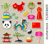 china icons set. chinese... | Shutterstock .eps vector #512818603