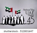 united arab emirates national... | Shutterstock .eps vector #512831647