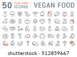 set vector line icons in flat... | Shutterstock .eps vector #512859667