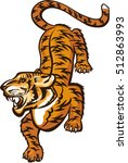 tiger face | Shutterstock .eps vector #512863993
