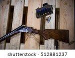 Small photo of shotgun with buckshot