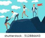 concept of teamwork. business...   Shutterstock .eps vector #512886643