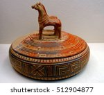 Pottery Greek Vase With Horses...