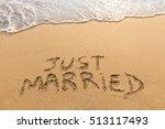 Just Married Symbol Written In...