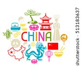 china background design.... | Shutterstock .eps vector #513183637