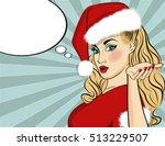 pop art santa girl. pin up