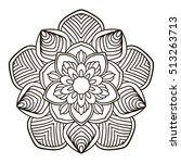 coloring book mandala. circle... | Shutterstock .eps vector #513263713