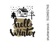 christmas card  | Shutterstock .eps vector #513401743