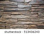 Modern Decorative Stone Wall...