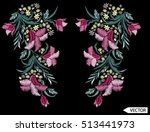 Stock vector embroidery ethnic flowers neck line flower design graphics fashion wearing 513441973