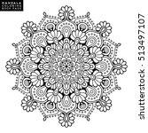 flower mandala. vintage...   Shutterstock .eps vector #513497107