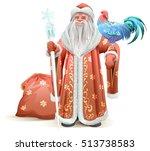 russian santa claus holding... | Shutterstock .eps vector #513738583