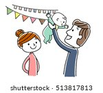 mother who stares it with his... | Shutterstock .eps vector #513817813