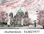 oil painting on canvas  street... | Shutterstock . vector #513827977
