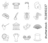 theater set icons in outline... | Shutterstock .eps vector #513850237