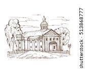 russian orthodox church   Shutterstock .eps vector #513868777