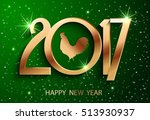 happy chinese new year 2017... | Shutterstock .eps vector #513930937