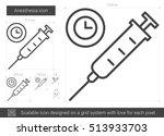 anesthesia vector line icon...   Shutterstock .eps vector #513933703