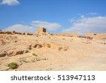 Masada Israel 02 11 16  Masada...