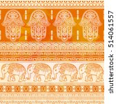 Pattern With Elephant And Hams...