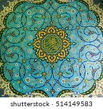 mosaic in the temple mosque   Shutterstock . vector #514149583
