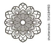 mandala. ethnic decorative... | Shutterstock .eps vector #514184983