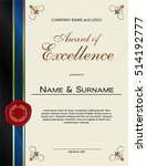 award of excellence with wax... | Shutterstock .eps vector #514192777