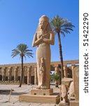 Rameses Ii Statue At Karnak...