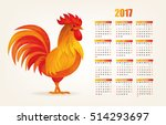 calendar 2017 with fire rooster.... | Shutterstock .eps vector #514293697