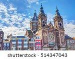basilica of st. nicholas in... | Shutterstock . vector #514347043