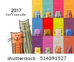funny cats. design calendar 2017 | Shutterstock .eps vector #514391527