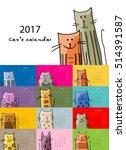 funny cats. design calendar 2017 | Shutterstock .eps vector #514391587