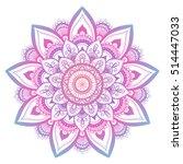 Outline Flower Mandala....