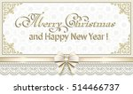 postcard happy new year with... | Shutterstock .eps vector #514466737