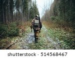 man the hunter goes through the ... | Shutterstock . vector #514568467