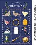 twelve days of christmas... | Shutterstock .eps vector #514600813
