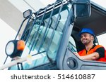 construction worker operating... | Shutterstock . vector #514610887