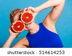 woman fit girl holding two... | Shutterstock . vector #514614253