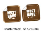 must have stickers | Shutterstock .eps vector #514643803
