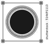 greek style ornamental... | Shutterstock .eps vector #514691113