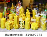 riga  latvia   december 26 ... | Shutterstock . vector #514697773