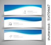 set of banner templates. ...   Shutterstock .eps vector #514704667